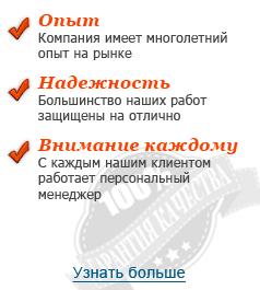 Заказать отчет по практике недорого красноярск преподаватель психологии написание курсовой